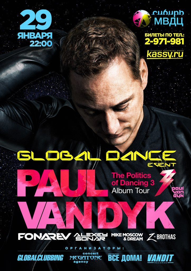 GLOBAL DANCE EVENT 2016 PAUL VAN DYK