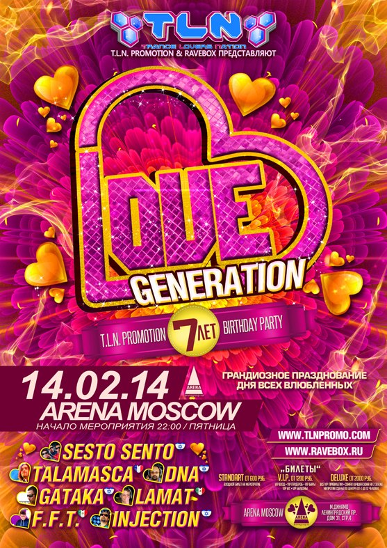 LOVE GENERATION TLN Birthday Party