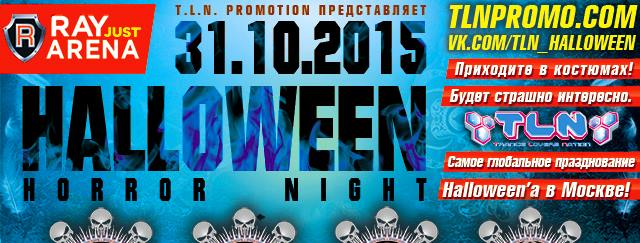 31.10.15 HALLOWEEN HORROR NIGHT RAY JUST ARENA