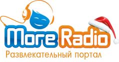 MoreRadio.ru